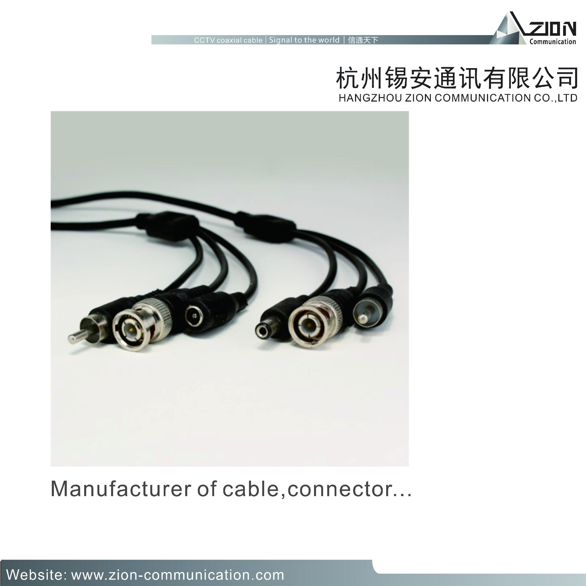 high quality RG6/U 18AWG / 2C CCTV Coaxial Cable 95%CCTV POWER CABLE for CAMERA 5