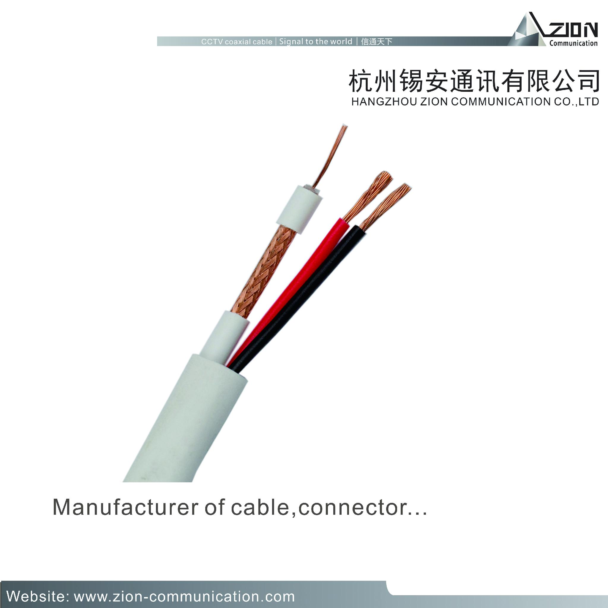 high quality rg59+2c Cost-effective CCTV coaxial cable RG59 with BC FOR CAMERA  2