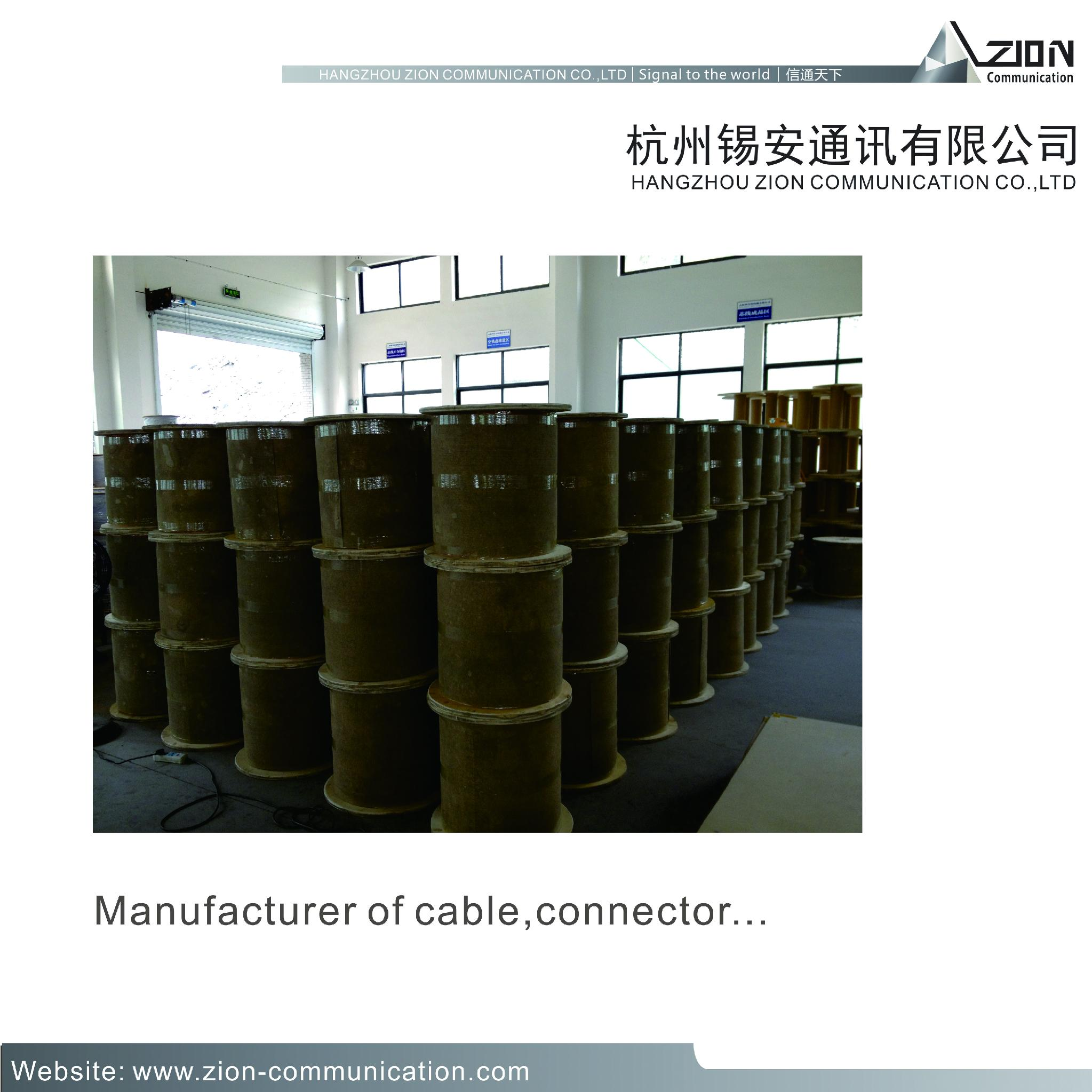 high quality rg59+2c Cost-effective CCTV coaxial cable RG59 with BC FOR CAMERA  13