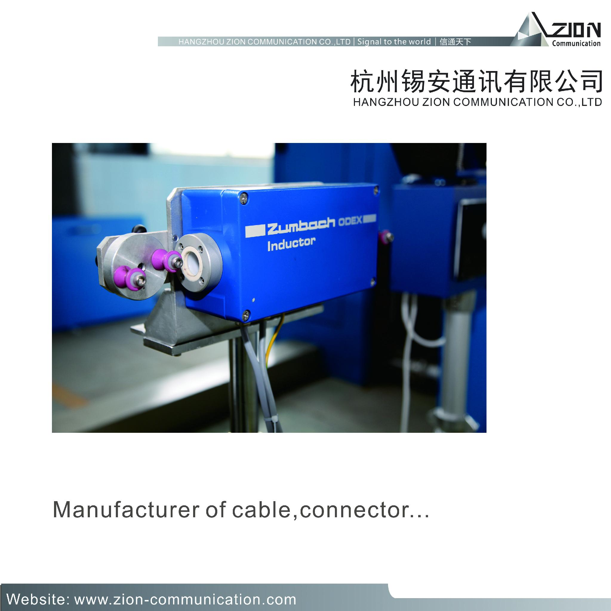 high quality rg59+2c Cost-effective CCTV coaxial cable RG59 with BC FOR CAMERA  14