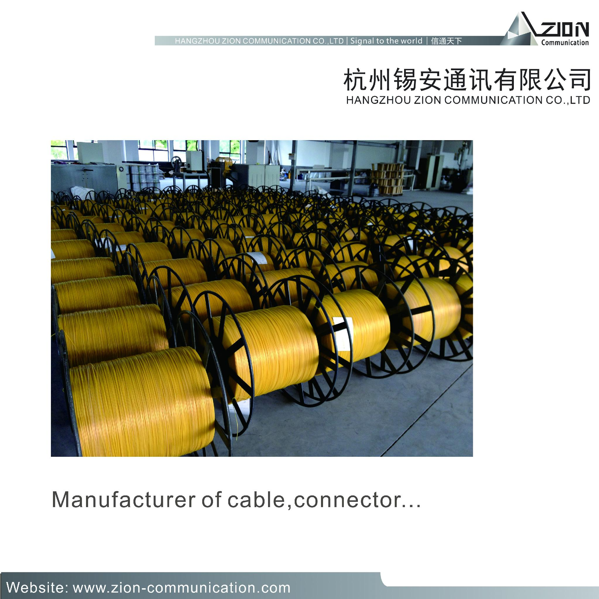 high quality rg59+2c Cost-effective CCTV coaxial cable RG59 with BC FOR CAMERA  17