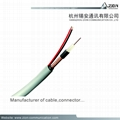 Professional rg59 siamese cable outdoor
