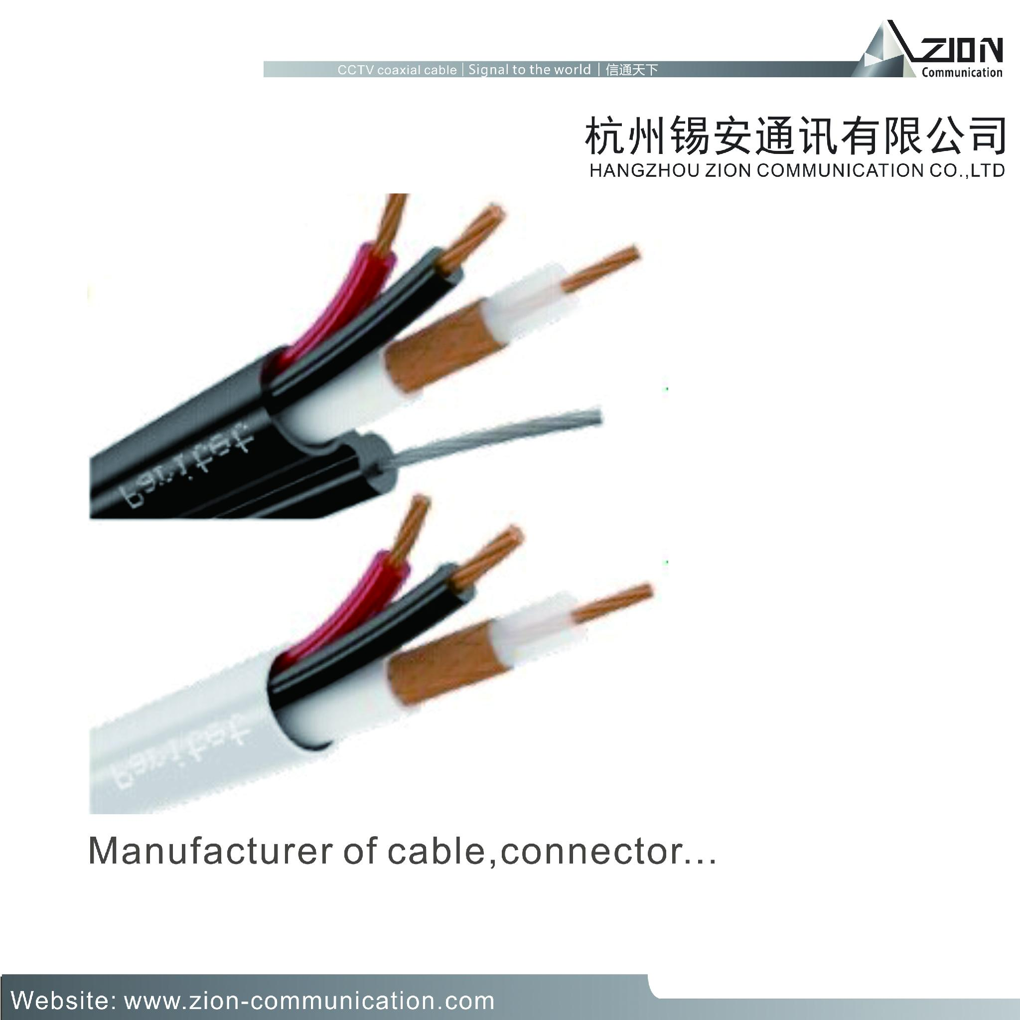 DVR ul cable for sale RG59 BU 95% CCA + 2C-0.75MM2 CCA CLASS 5 ...