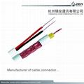 Factory Flexível para 8×0.14±0.1mmCFTV