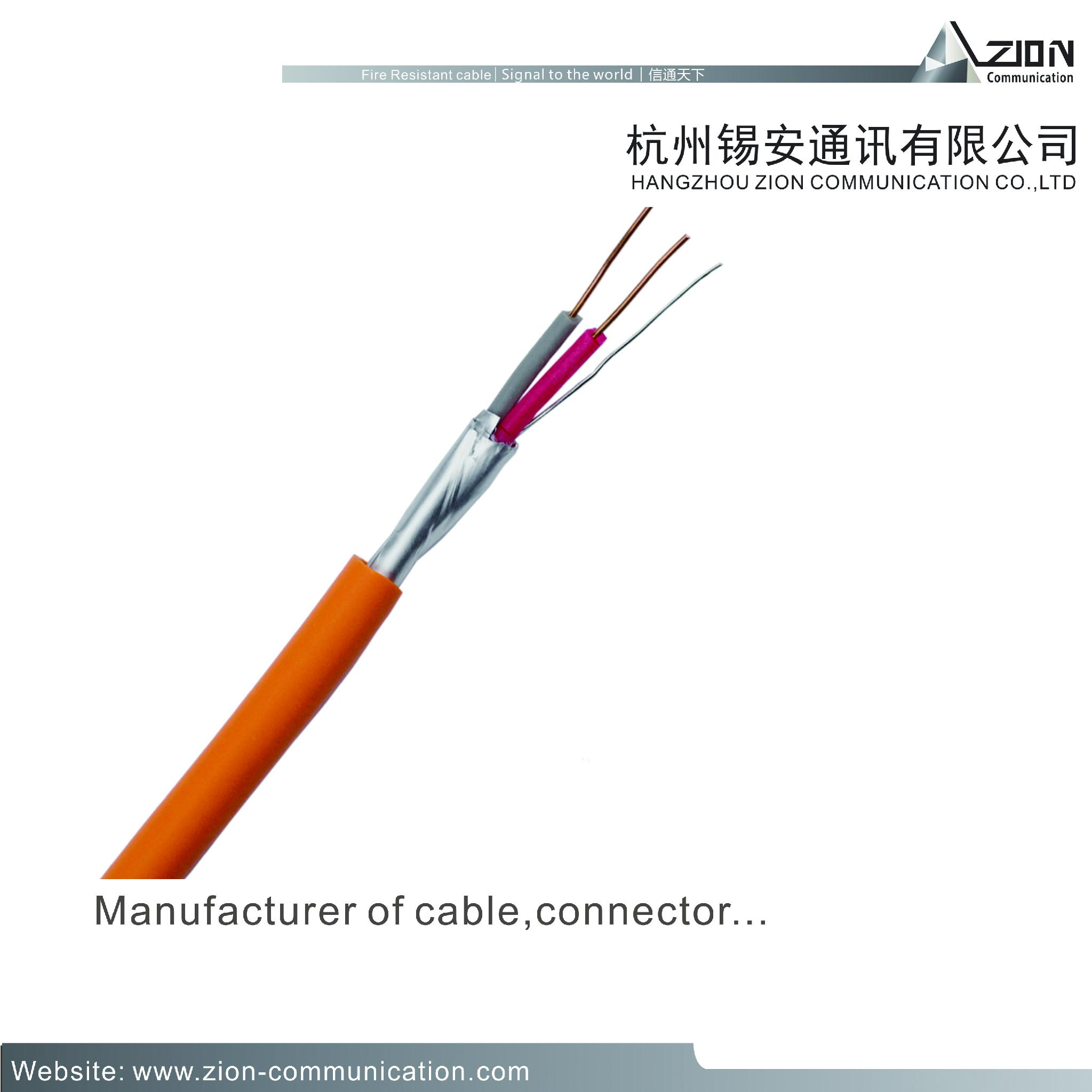 Manufacture Top Quality PH30 PH60 SR 114H Standard Cable fire ...