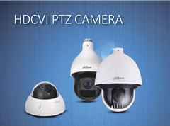 Professional supplier HDCVI PT2 CAMERA DAHUA BRAND best price