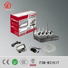 Wireless NVR Kit P2P 720P HD Outdoor IR Night Vision IP Camera WIFI CCTV System
