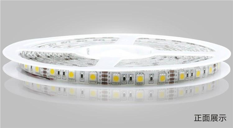 LED灯条封装胶 1