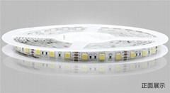 LED灯条封装胶