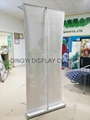 Deluxe roll up stand banner aluminum material 2