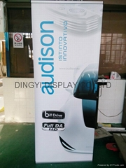 Advertising L banner stand