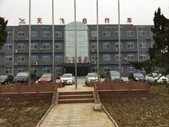 Nanjing Deaosi Bicycle Co., Ltd