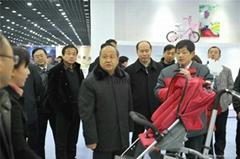 Tianfei Bicycle