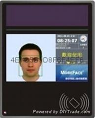 人臉考勤機面部識別打卡機