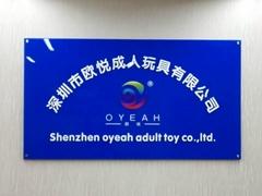 shenzhen oyeah adult toy co.,ltd