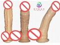 欧悦厂家直销同   女用大种马仿真阳具倒模女性阴茎    3