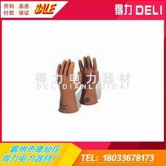 原装进口 YS102-01-00低压绝缘手套 日本 YS