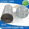 铝箔气泡隔热材料