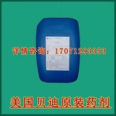美国贝迪清洗剂MCT511ro膜专用清洗剂