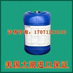 美国大湖Floclean MC50ro膜清洗剂