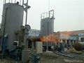 Risk huck or wood chips gasifier furnace