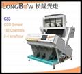 1-10 chutes optional color sorter machine 3