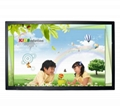 "70"" LCD finger touch interactive smart"