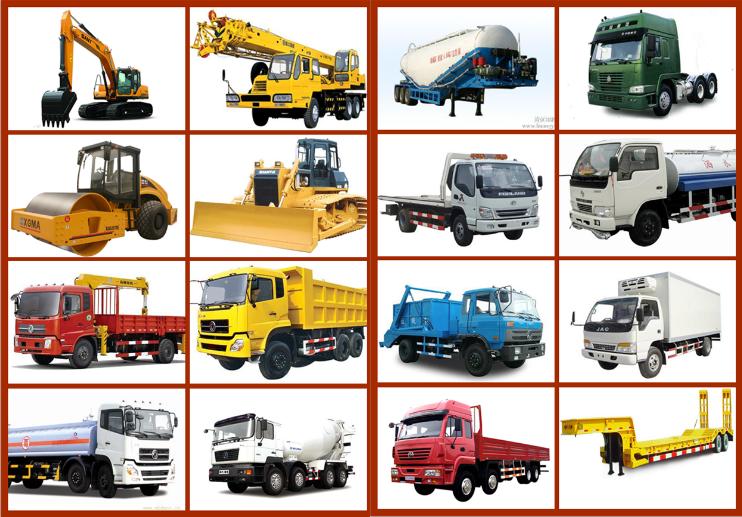 Construction machinery 1