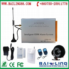 Industry Field BL5000 GSM Auto Dial Alarm System Intelligent GSM Alarm System