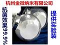 PP环保阻燃剂-纳米高光-杭州金微JW-01-FR6030 5
