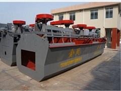 SF type flotation machine