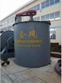 RJ single impeller agitating tank