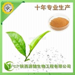茶皂素60%植物農藥