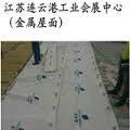 屋面防水透气膜