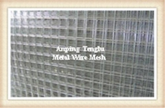 Stainless Steel Woven Wire Mesh Cloth