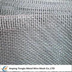 Aluminum 1050/5050 Wire Mesh