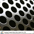 Stainless Steel Perforated Metal 1