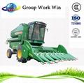 8 rows waxy corn harvest machine
