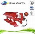 Hydraulic Reversible Plow