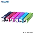 2016 Newest Portable Power Bank for Mobile Phone 2600 mAh