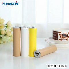 OEM Portable Recrycled Mobile Power Bank