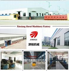 XINXIANG JINRUI MACHINERY FACTORY