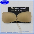 Hot selling factory provide angle wing mature sexy young girls bra  2