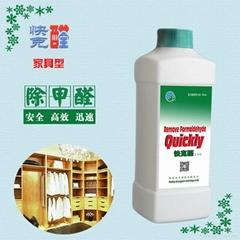 室内家具甲醛清除剂