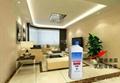 涂料壁纸甲醛清除剂  1