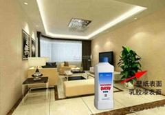 塗料壁紙甲醛清除劑