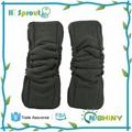 Bamboo Charcoal Diaper Insert