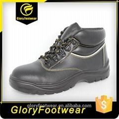Men's Composite Toe Safety Shoes