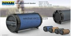 Bazooka bluetooth speaker hotselling in UK alibaba  co uk