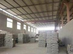 西安干粉砂浆
